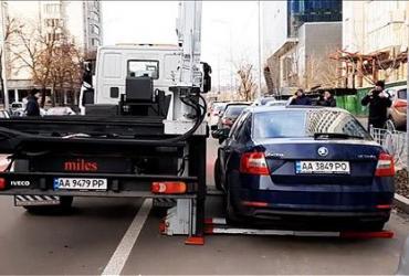 Сколько авто эвакуировали в Киеве за 2 года за неправильную парковку