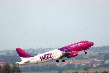 Wizz Air запустил два новых рейса из Украины в Германию