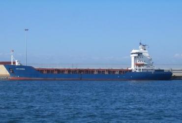 В Крым незаконно зашел сухогруз из Ливии