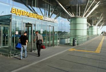 Омелян захотел построить в Украине еще 20 аэропортов