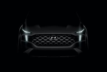 Hyundai официально показал обновленный Santa Fe